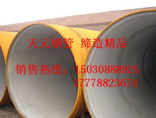 供水用防腐螺旋钢管原厂报价