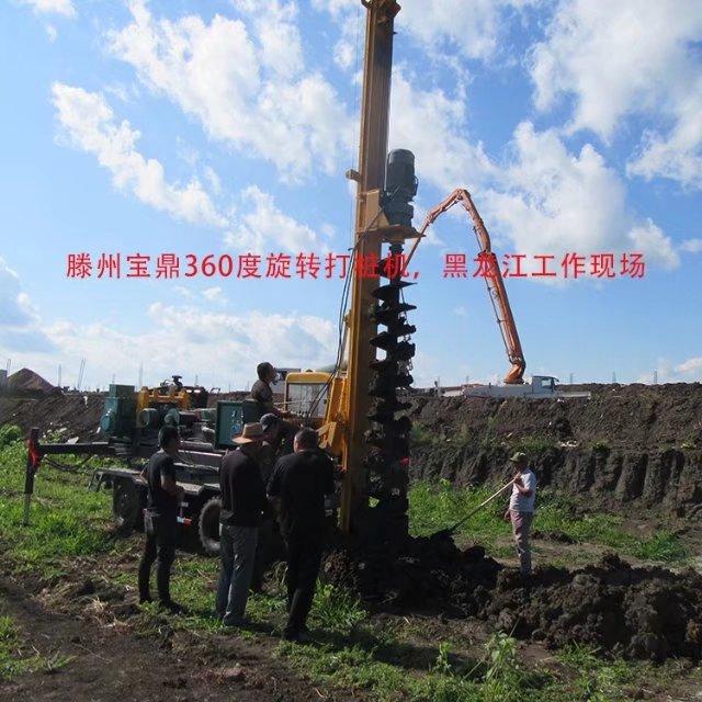 60厘米螺旋钻机黑龙江施工现场