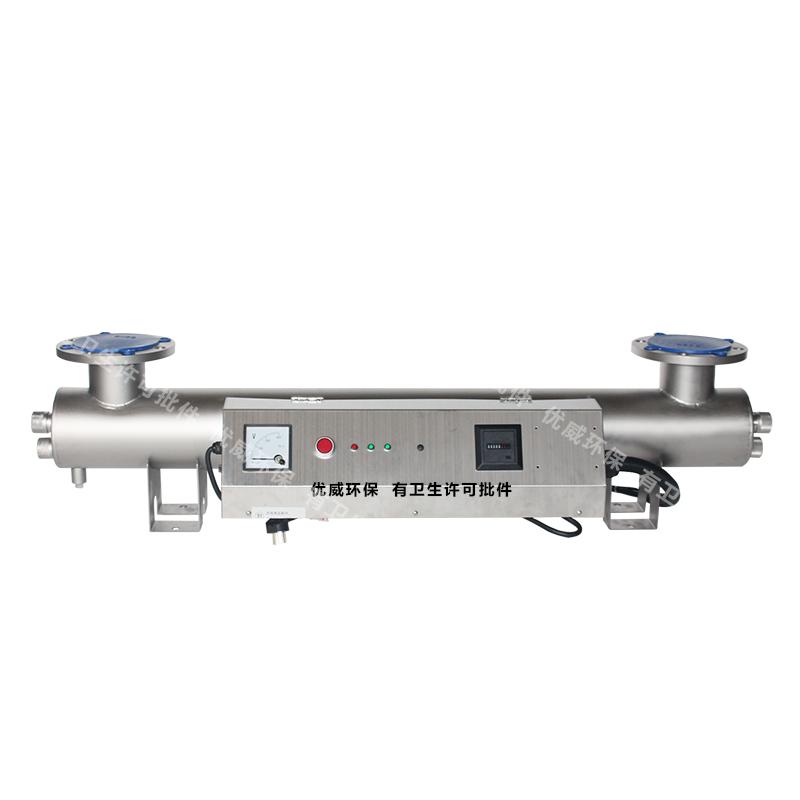 哪里有紫外线消毒器厂家电话 污水紫外线消毒器UV-UVC-400(900*159