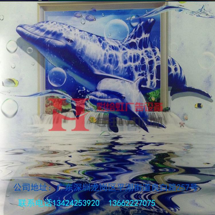 江苏玻璃彩绘打印机 密度板万能uv平板打印机