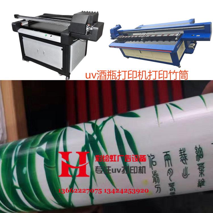 广州 橱柜门uv平板打印机