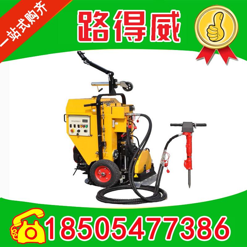 井盖切割机厂家路得威可遥控式的井盖切割机RWYQ22