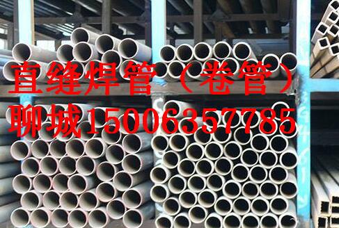 950*14卷管焊管加工厂家950x14卷管焊管定做价格