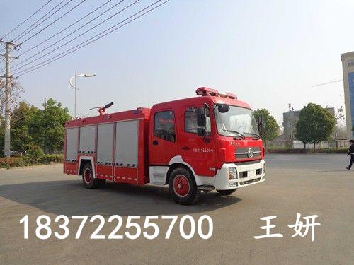 株洲东风小霸王水罐消防车多少钱