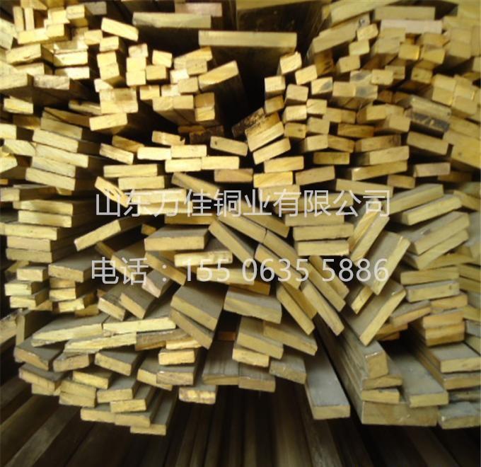优质环保黄铜排山东厂家生产批发H62 H68铜牌量大价优价格低