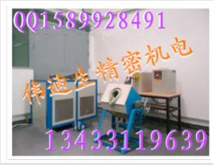 广州金属熔炼炉供应东莞、珠海、深圳、中山、佛山卖金属熔炼炉、熔化炉