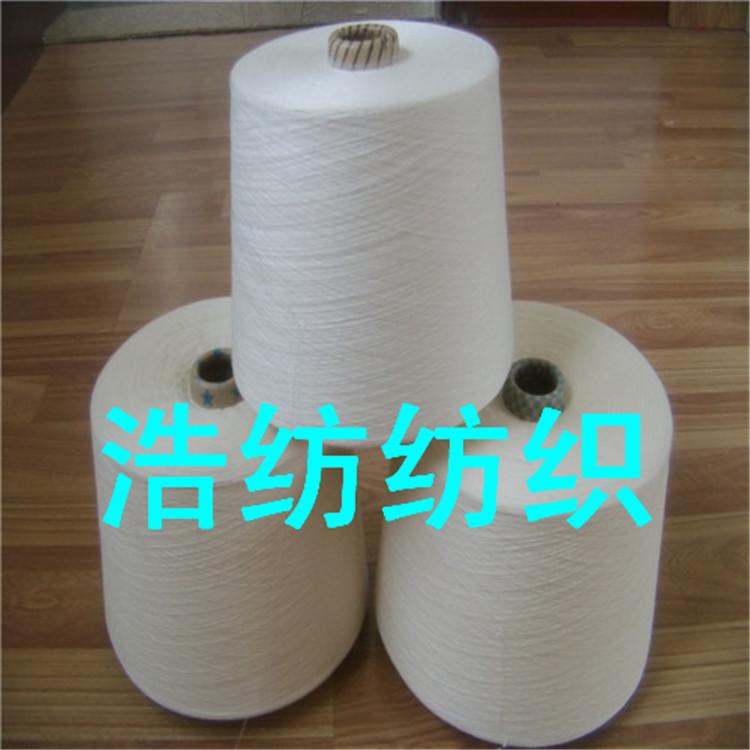 涡流纺人造棉纱T65/R35 21支32支40支批发图片价格601