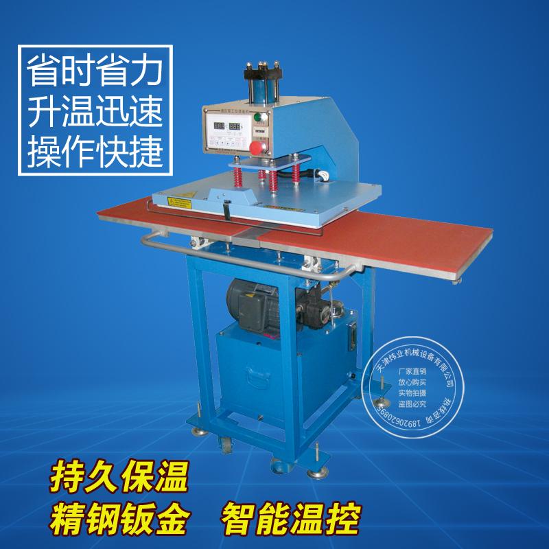 烫画机 手动平板烫画机 气动烫画机 液压烫画机