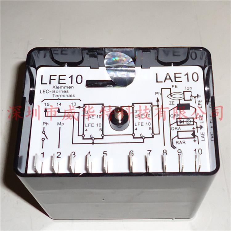 SIEMENS西门子LAE10火焰放大器,燃烧机火焰监测器