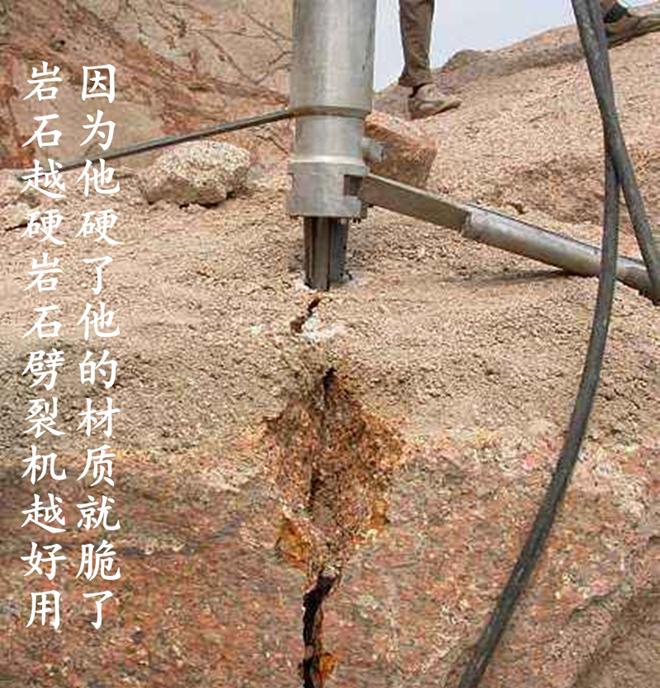 淮北有卖隧道掘进劈裂机的-厂家新闻