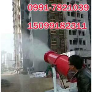 供新疆乌鲁木齐雾炮机和石河子空气净化机认准五方鼎