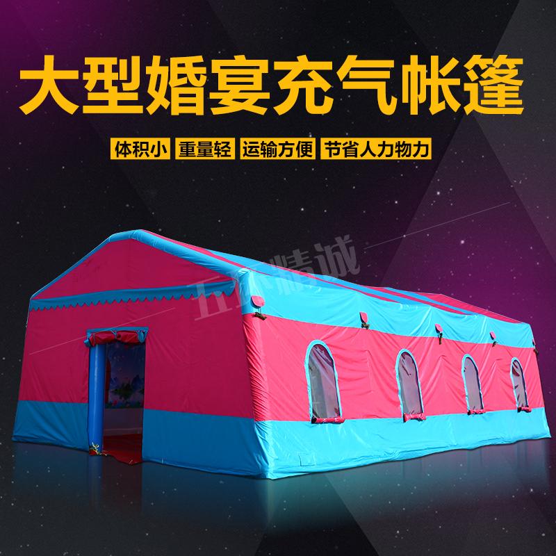 工厂定制大型酒席篷房户外餐厅棚房流动婚宴蓬房生产厂家