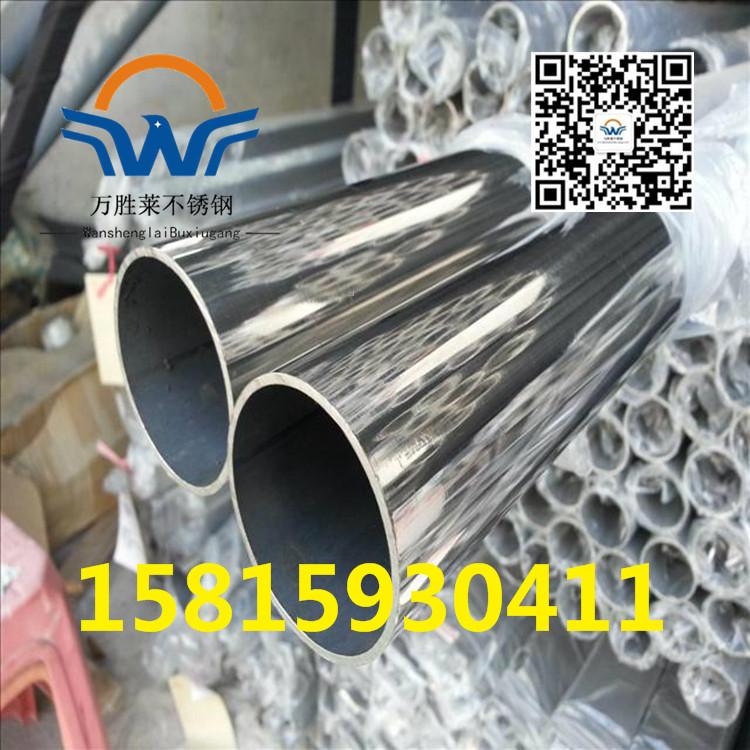 304不锈钢圆通30*0.3mm不锈钢圆管40*0.5厘厂家报价