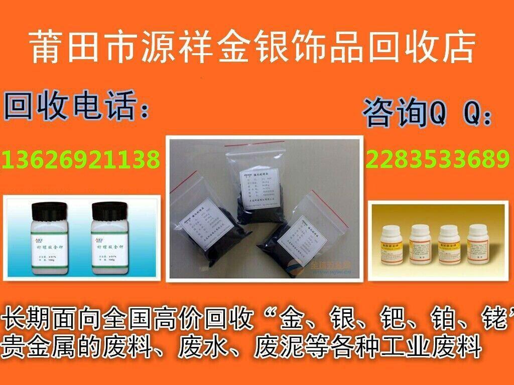 北京银浆罐回收价高同行