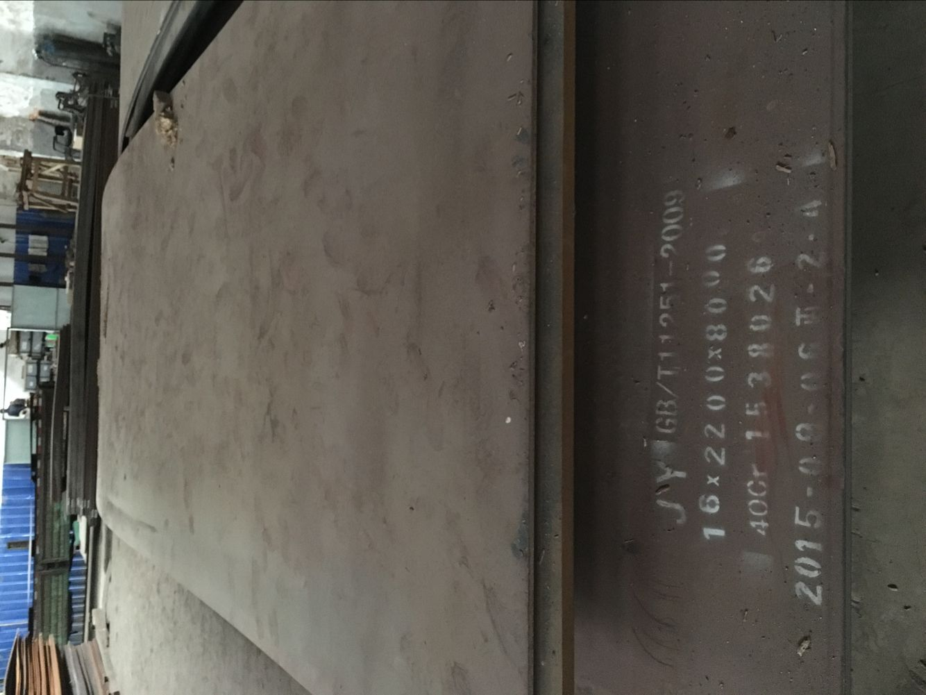 无锡友之林公司现货销售40CR合金板