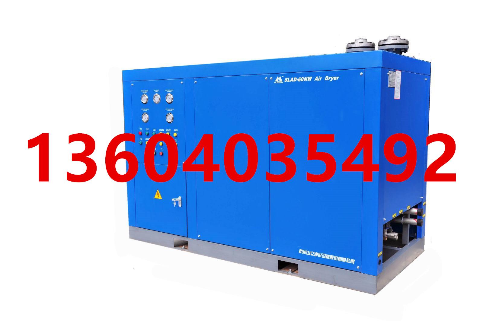 铜川冷冻式压缩机配件销售维修保养