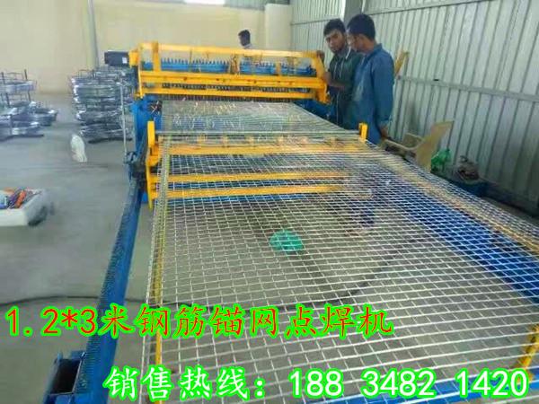 新疆不锈钢排焊机出厂价