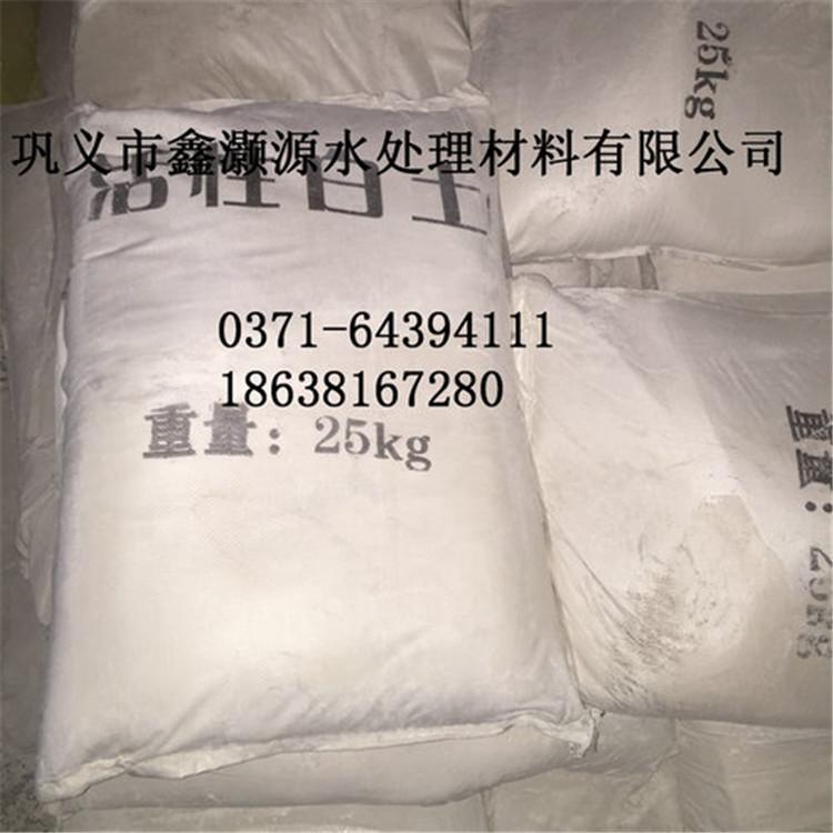 鹤岗高效脱色剂活性白土厂家
