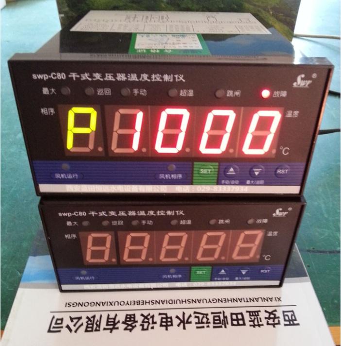 智能温控仪swp-c80,干式变压器温度控制仪swp-c80现货