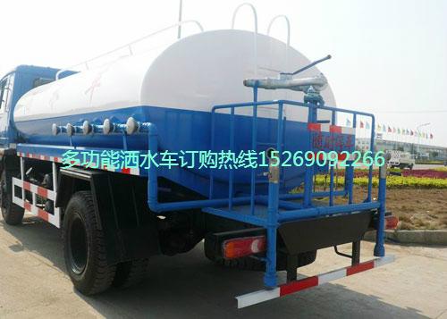 黑龙江省消防洒水车改装价格15269092266