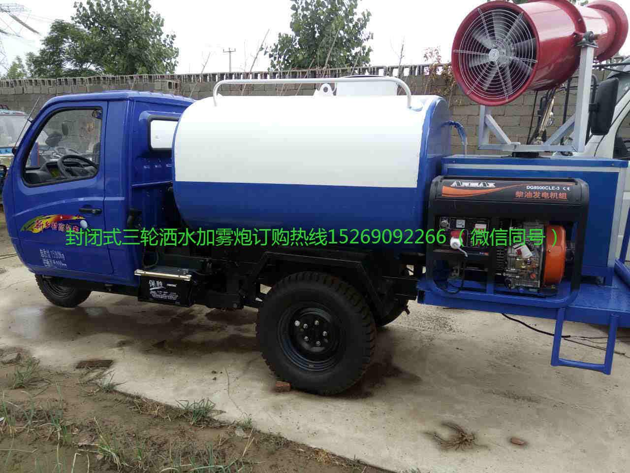 浙江省小型三轮吸粪加洒水两用车多少钱一辆15269092266