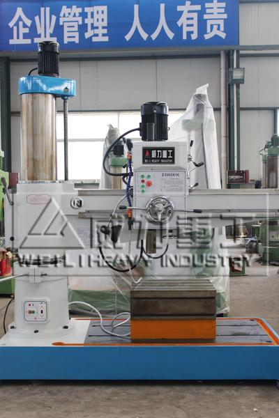 生产液压摇臂钻床Z3050 液压变速液压锁紧 钻孔直径