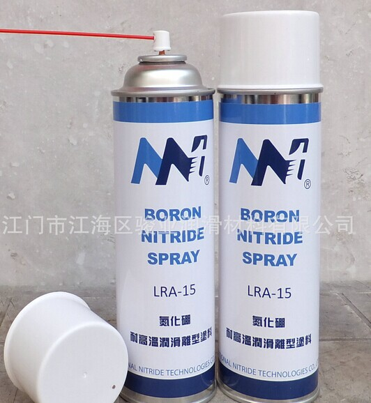 氮化硼气雾剂 BORON NITRIDE SPRAY LRA-15
