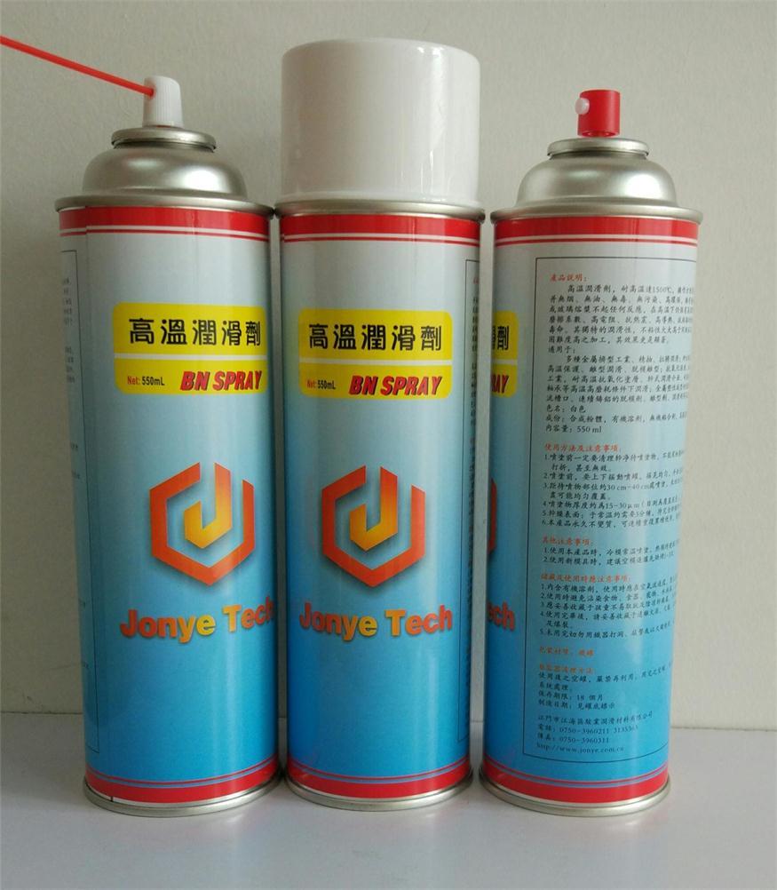 挤压模具高温离型剂(神仙水)