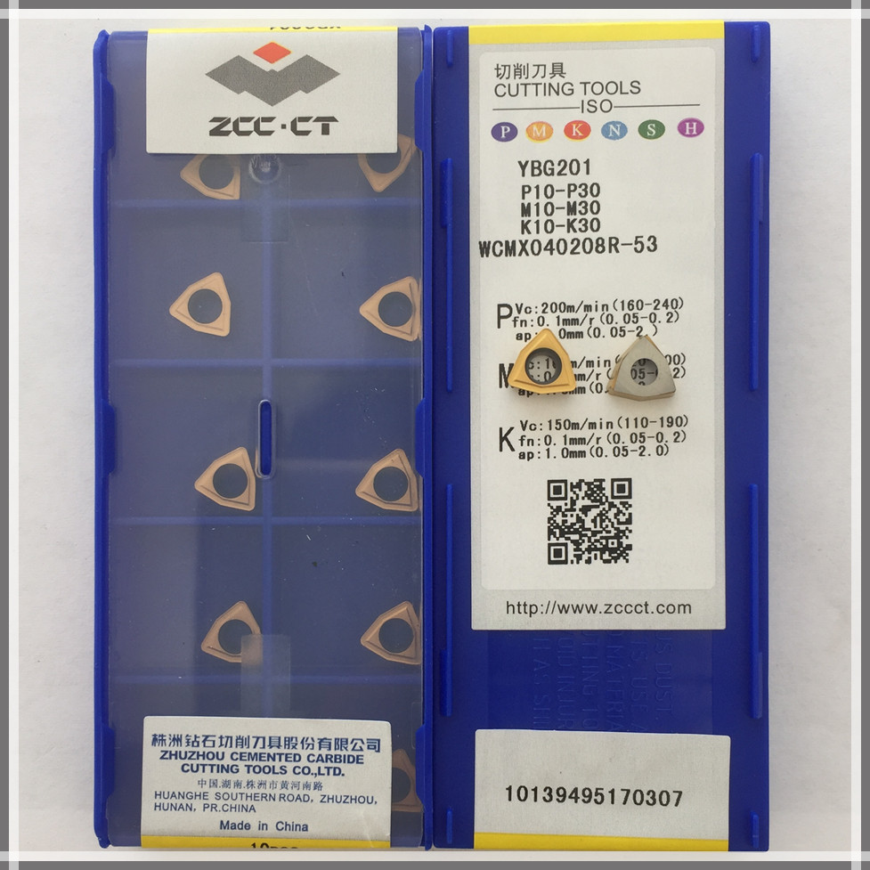正品株洲钻石数控刀片YBG201 WCMX040208R-53