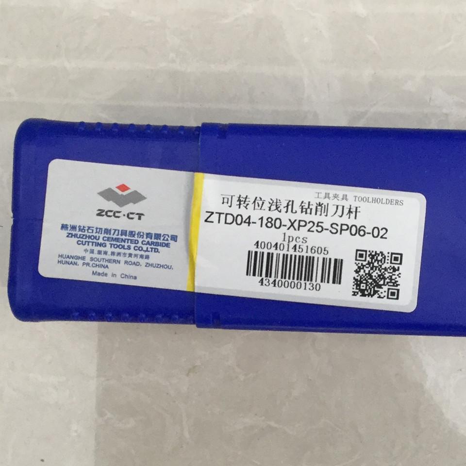 正品株洲钻石数控刀杆ZTD04-180-XP25-SP06-02