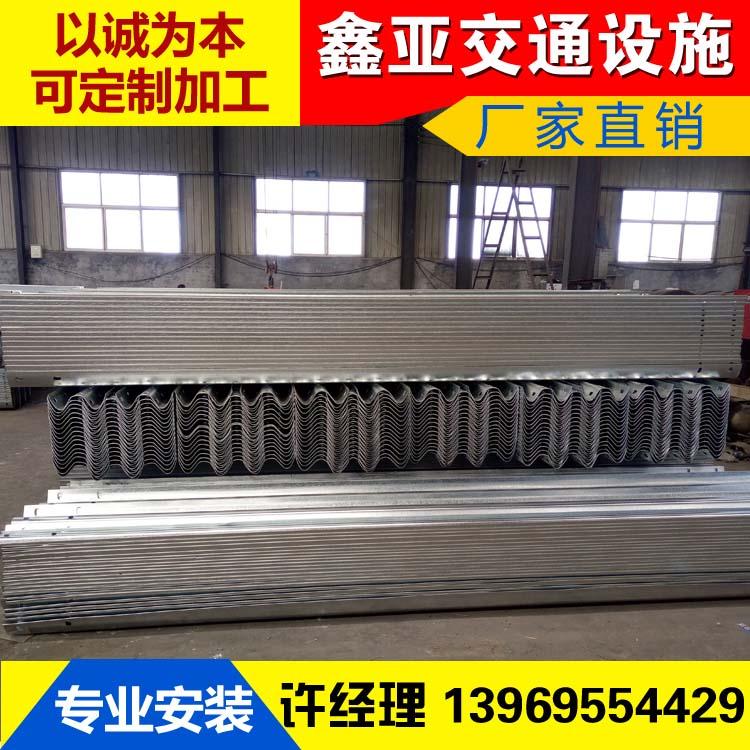 湖北省利川市护栏板 高速公路护栏板最新价格