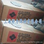 日本日铁NSSW H-30Cr耐磨堆焊焊条