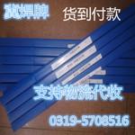 供应BAg-15B银焊丝 银焊丝 料15%204L204银钎料 银
