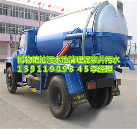 北京唐人街大厦隔油池清理13911909845