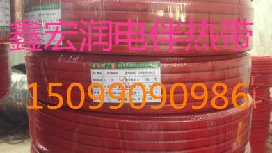 皮山县天沟融雪专用电伴热带自产自销