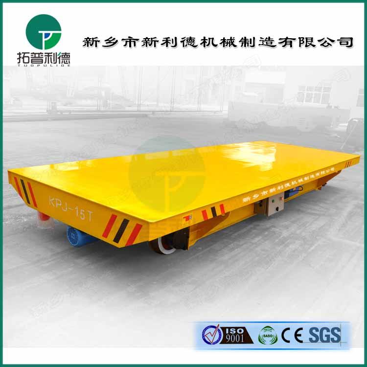专业生产无轨电动平车用减速机加工设备无动力平板车免检设备
