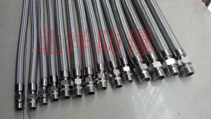 不锈钢防爆挠性管