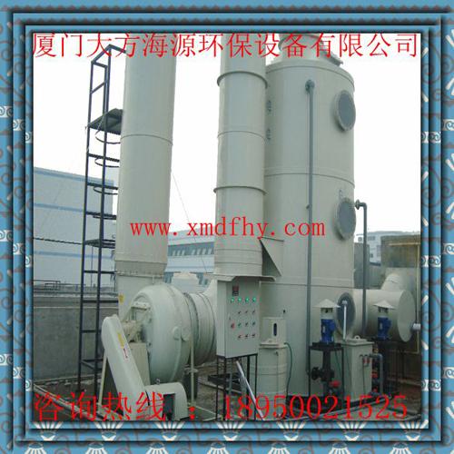宁德莆田泉州三明漳州供应塑料水喷射真空机组