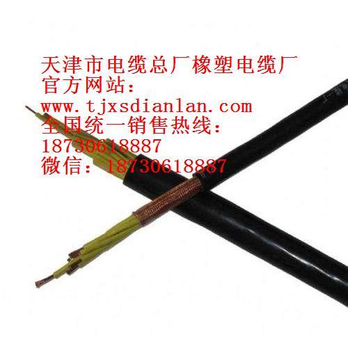 MKVVP2-22铠装控制电缆每米价格3*2.5