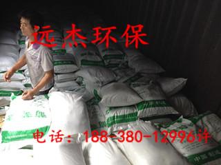 #欢迎光临、平顶山工业葡萄糖生产厂家——实业有限公司欢迎您!18838012996