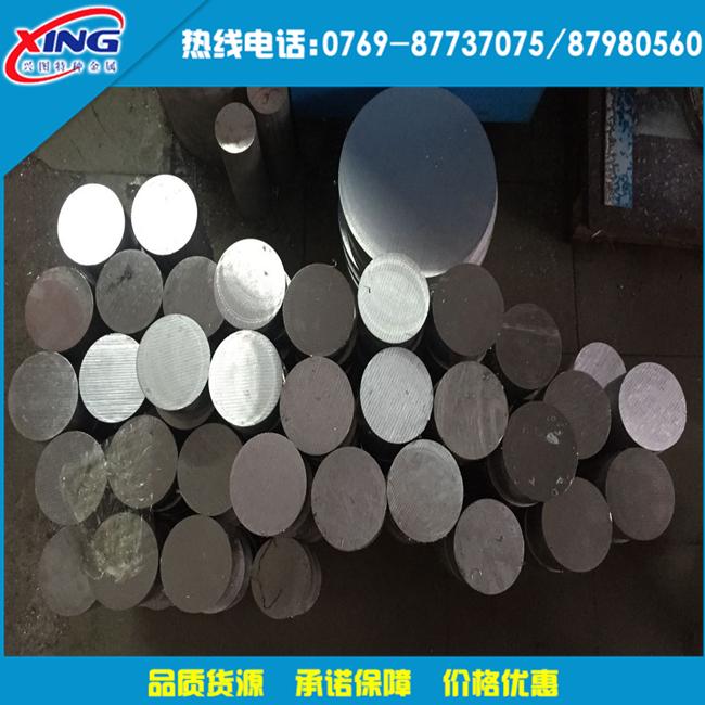 优质5A03铝合金 江苏 浙江5A03铝管 精密铝棒供应