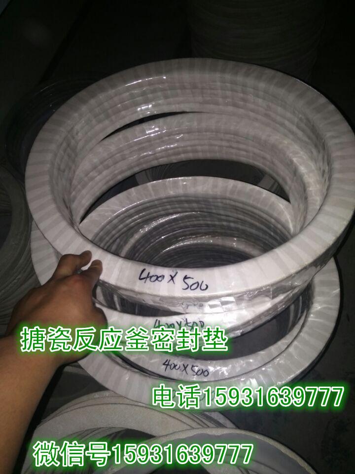 湟源县天然橡胶垫-丁氯橡胶垫*硅橡胶垫片尺寸定做-三元乙丙橡胶*氟橡胶垫片厂家在线咨询
