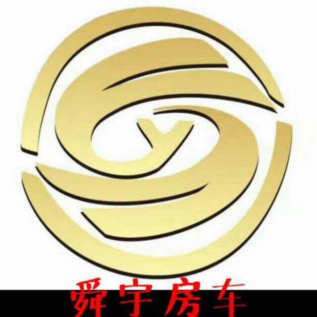 湖北舜宇房車銷售有限公司