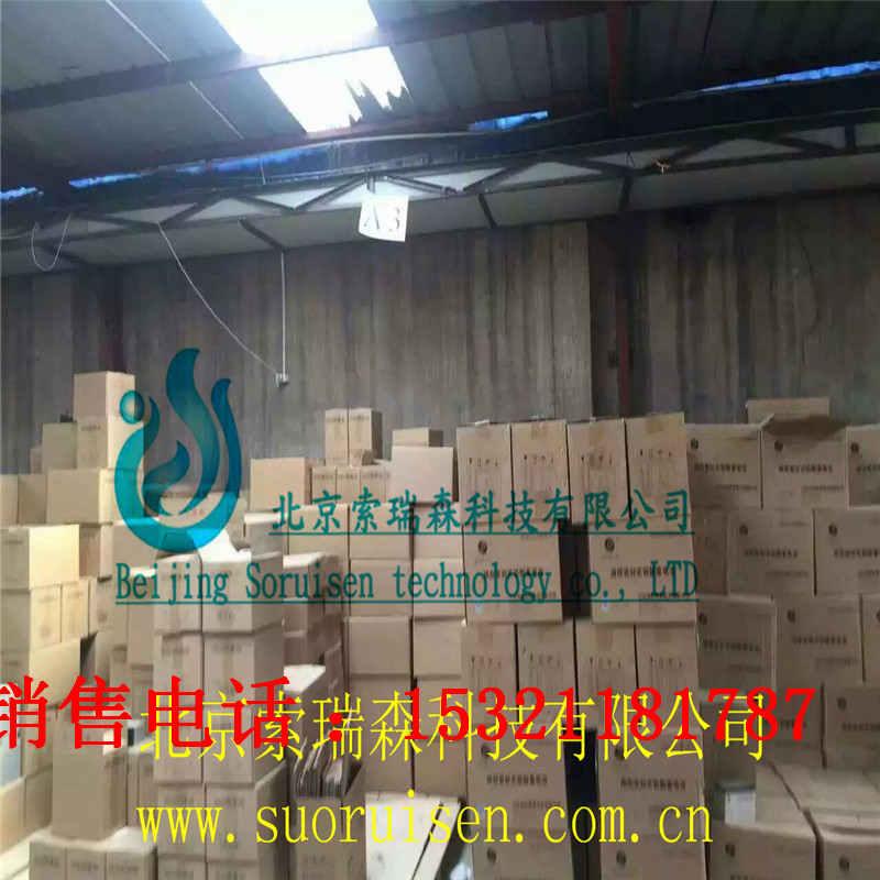衢州市山特蓄电池代理商