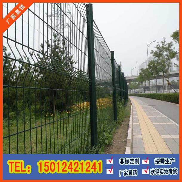 生产围墙护栏厂 珠海折弯防撞护栏网 围墙隔离栅价