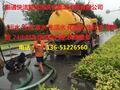 北京振通快潔管道清洗有限公司