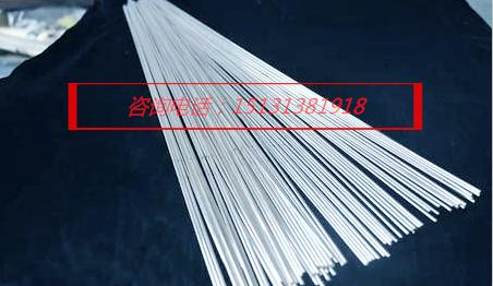 天津市伯乐供应优质L209银焊条 2%银焊条 2%银焊丝