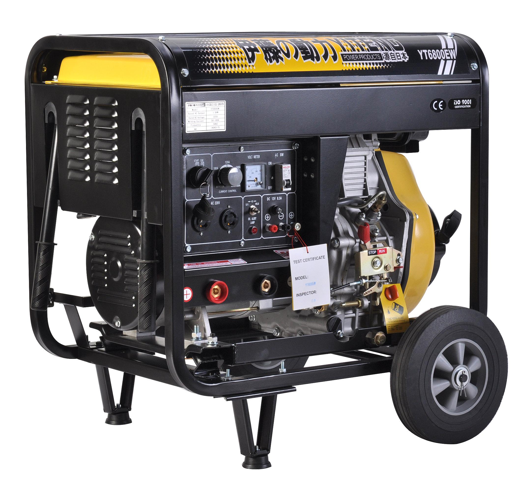YT6800EW便携式发电电焊一体机