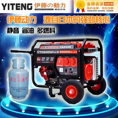 上海5KW燃气汽油发电机