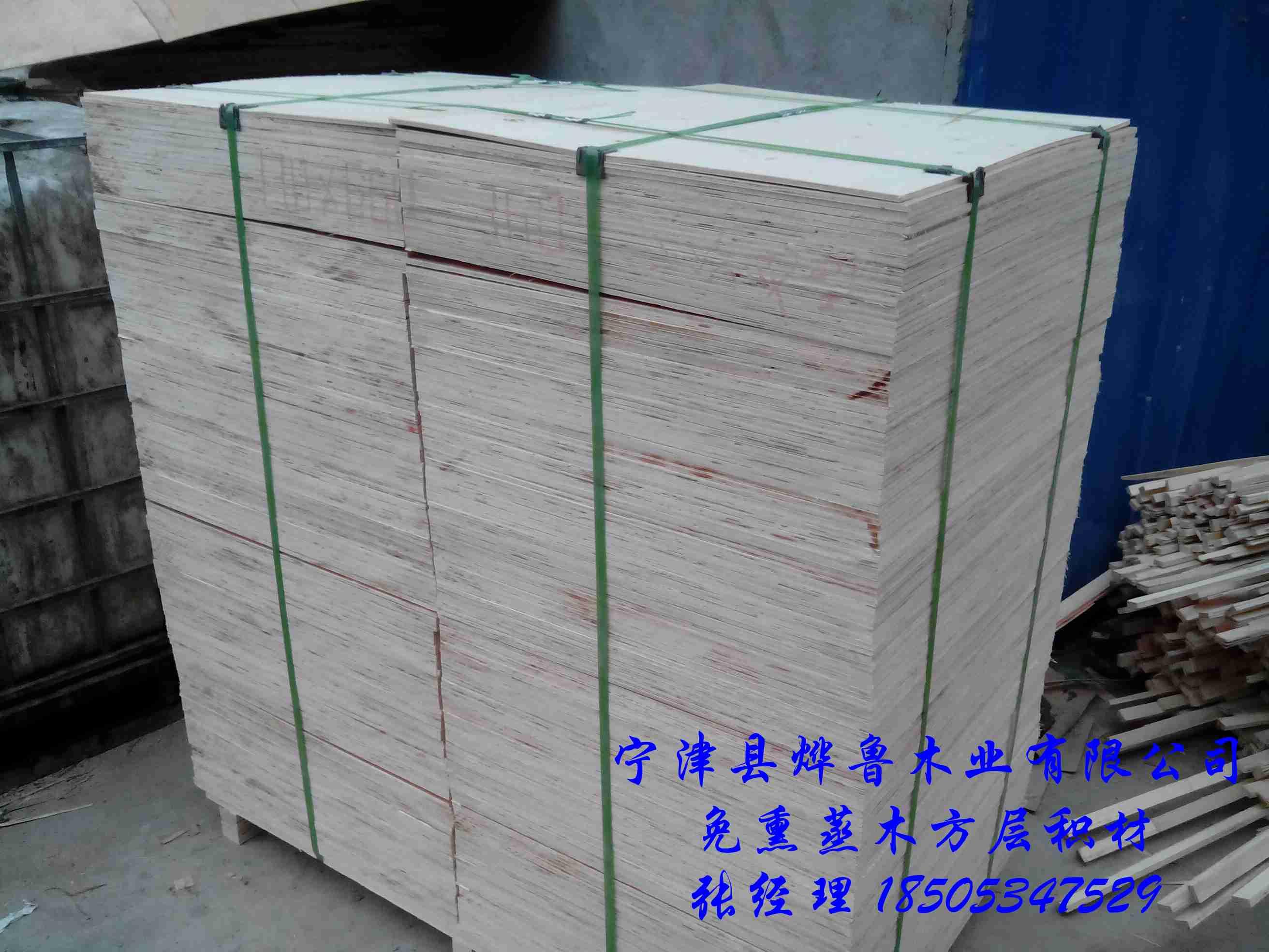 郑州LVL厂家免熏蒸木方顺向板可出口